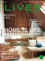 lives_61