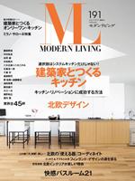 modernliving_201006