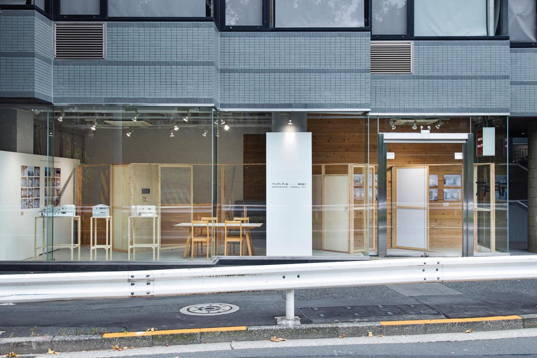s_koto-exhibition01